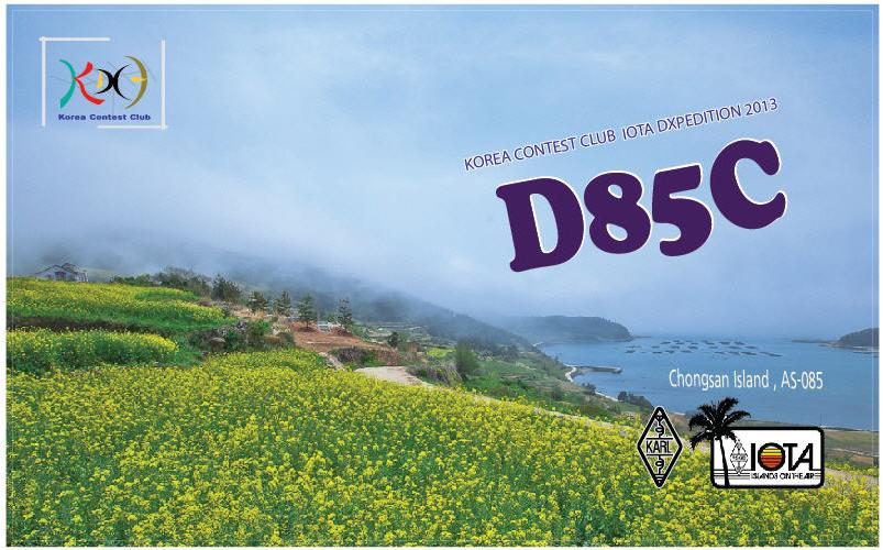 Остров Чонгсан D85C