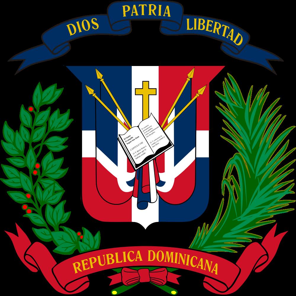 Доминиканская Республика Герб Доминиканской Республики