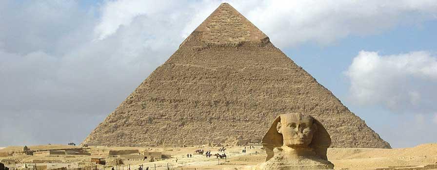 Египет SU9AF