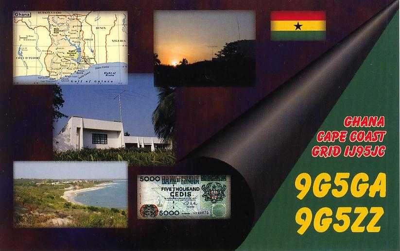 Гана 9G5GA 9G5ZZ QSL