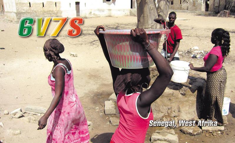 Сенегал 2013 QSL 3