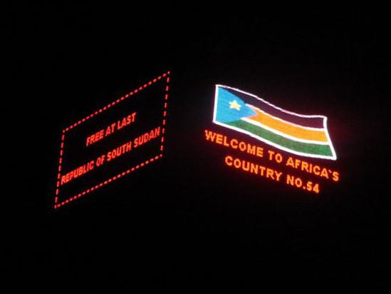 Южный Судан Z81B
