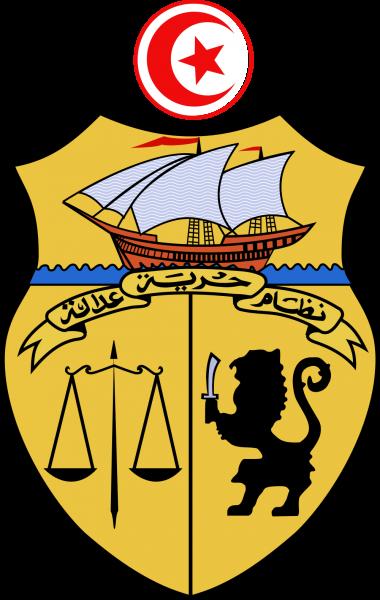 Тунис Герб Туниса