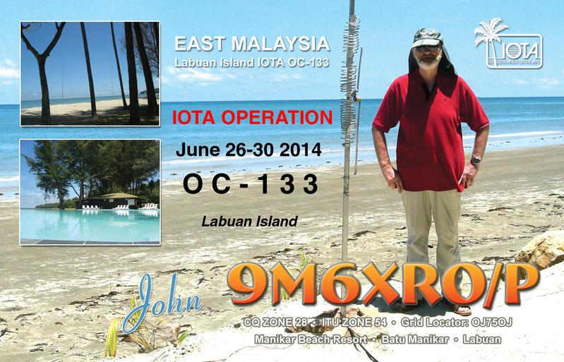 Остров Лабуан 9M6XRO/P QSL